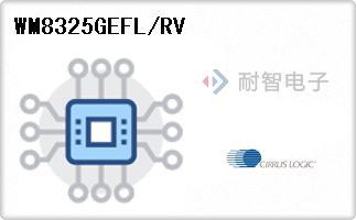 WM8325GEFL/RV