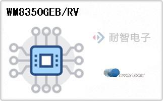 WM8350GEB/RV