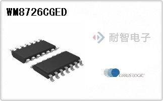 WM8726CGED代理