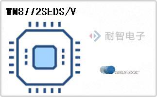WM8772SEDS/V