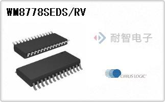 WM8778SEDS/RV