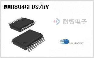 WM8804GEDS/RV