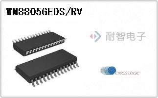 WM8805GEDS/RV