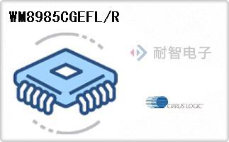 WM8985CGEFL/R