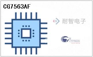 CG7563AF