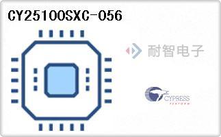 CY25100SXC-056