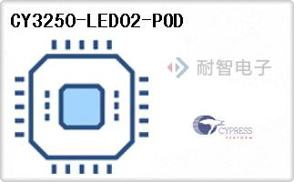 Cypress公司的评估板配件-CY3250-LED02-POD