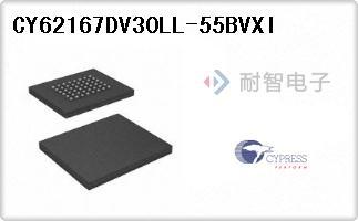 CY62167DV30LL-55BVXI