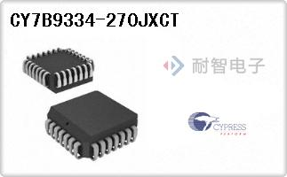 Cypress公司的驱动器,接收器,收发器芯片-CY7B9334-270JXCT