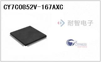CY7C0852V-167AXC
