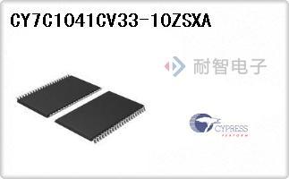CY7C1041CV33-10ZSXA