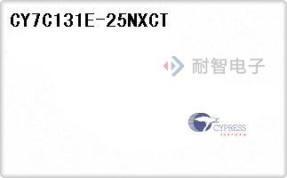 CY7C131E-25NXCT