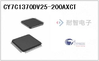 CY7C1370DV25-200AXCT