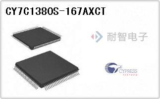 CY7C1380S-167AXCT