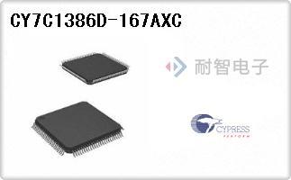 CY7C1386D-167AXC