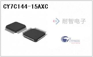 CY7C144-15AXC