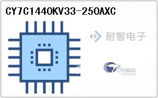CY7C1440KV33-250AXC