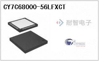 CY7C68000-56LFXCT
