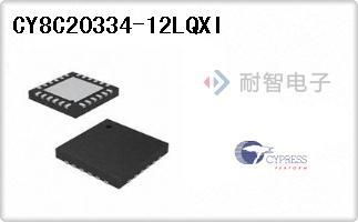 CY8C20334-12LQXI