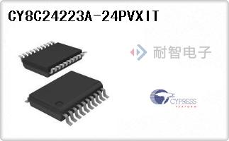 CY8C24223A-24PVXIT代理