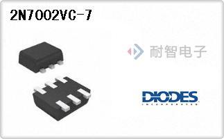 2N7002VC-7