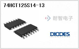 DIODES公司的缓冲器,驱动器,接收器,收发器芯片-74HCT125S14-13