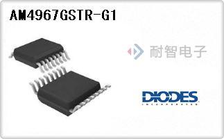 AM4967GSTR-G1