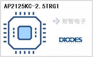 AP2125KC-2.5TRG1