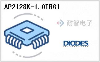AP2128K-1.0TRG1