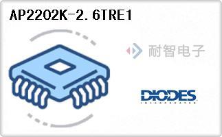 AP2202K-2.6TRE1