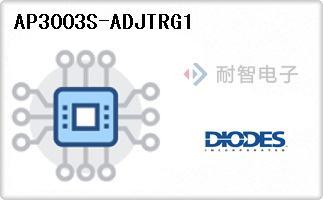 AP3003S-ADJTRG1