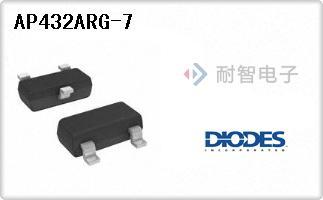DIODES公司的电压基准芯片-AP432ARG-7