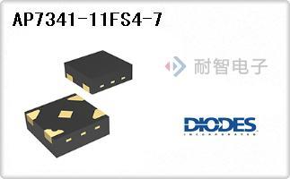 DIODES公司的线性稳压器芯片-AP7341-11FS4-7