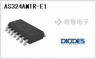 AS324AMTR-E1