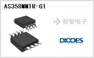 AS358MMTR-G1