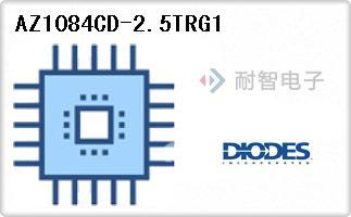 AZ1084CD-2.5TRG1