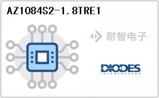 AZ1084S2-1.8TRE1