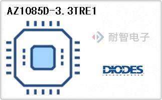 AZ1085D-3.3TRE1