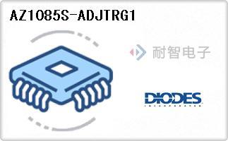 AZ1085S-ADJTRG1