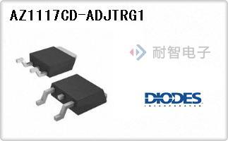 AZ1117CD-ADJTRG1