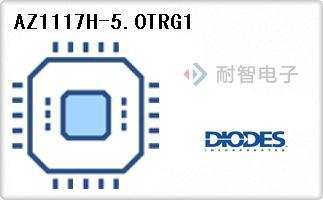 AZ1117H-5.0TRG1