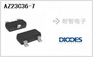 DIODES公司的二极管齐纳阵列-AZ23C36-7