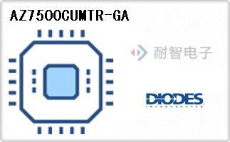 AZ7500CUMTR-GA