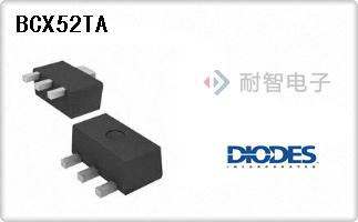 BCX52TA