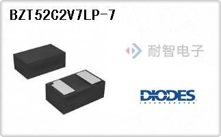 BZT52C2V7LP-7
