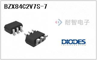 DIODES公司的二极管齐纳阵列-BZX84C2V7S-7