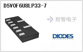 D5V0F6U8LP33-7