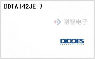 DDTA142JE-7
