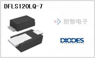 DFLS120LQ-7
