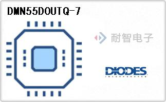 DMN55D0UTQ-7